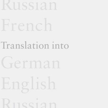 evgenia genja rodina translations_corporate